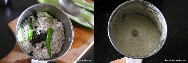 cucumber seeds tambli 2