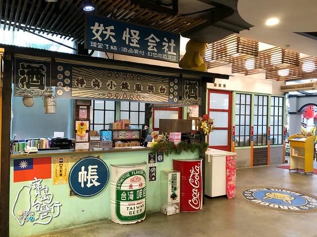TaiwanTour_140