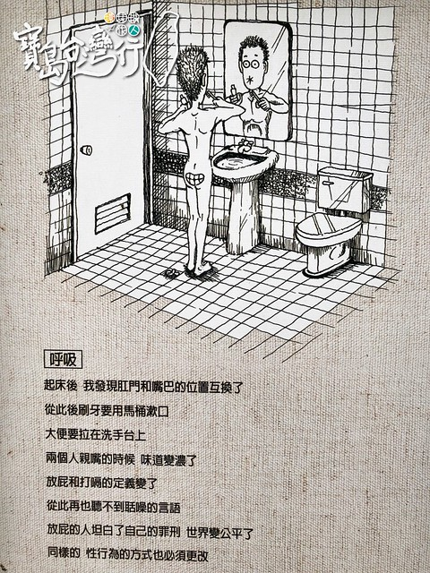 TaiwanTour_455
