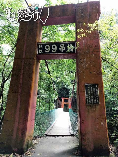TaiwanTour_314
