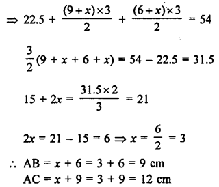 RS Aggarwal Class 10 Solutions Chapter 12 Circles Ex 12A