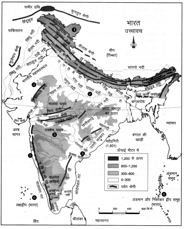 NCERT Solutions for Class 9 Social Science Geography Chapter 2 (Hindi Medium) 5
