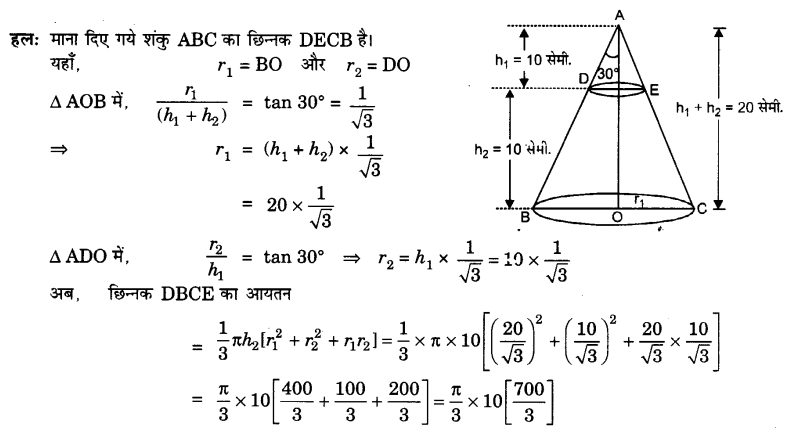 UP Board Solutions for Class 10 Maths Chapter 13 Surface Areas and Volumes page 282 5