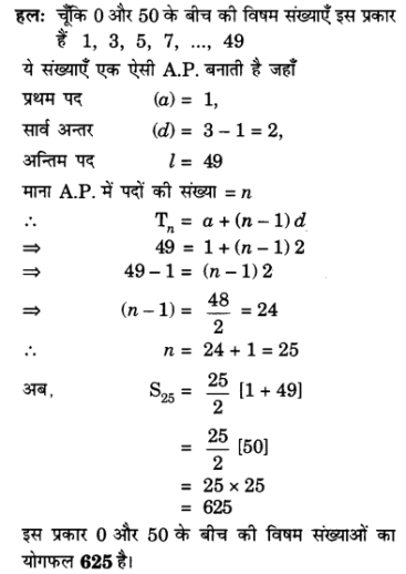 UP Board Solutions for Class 10 Maths Chapter 5 page 124 14