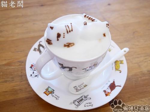 貓老闆咖啡