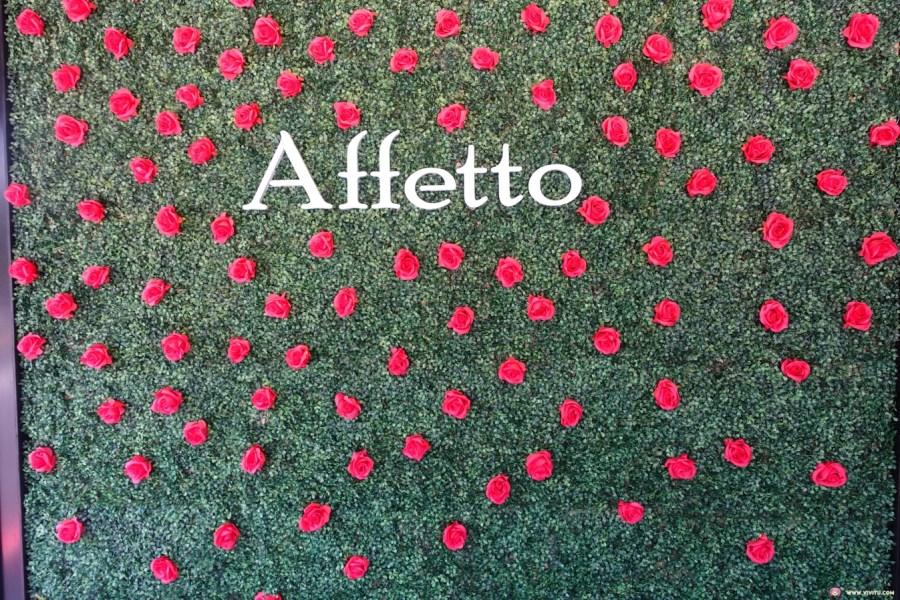 [龜山美食]Affettö•艾菲特~星月橋附近的平價異國料理.IG花牆打卡景點適合來此享用下午茶與餐點 @VIVIYU小世界