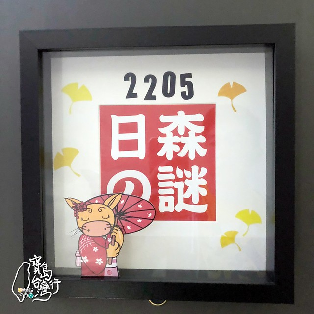 TaiwanTour_088