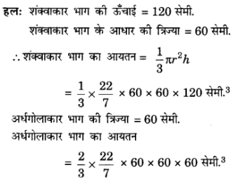 UP Board Solutions for Class 10 Maths Chapter 13 Surface Areas and Volumes page 271 7