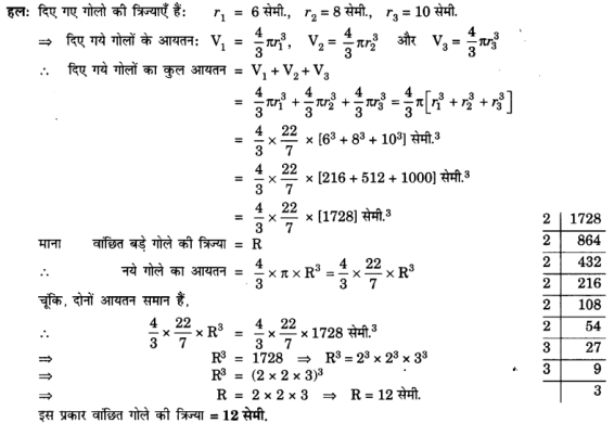 UP Board Solutions for Class 10 Maths Chapter 13 Surface Areas and Volumes page 276 2