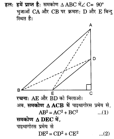 UP Board Solutions for Class 10 Maths Chapter 6 page 164 13