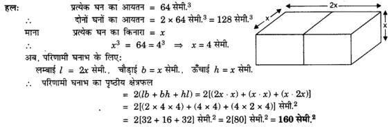 UP Board Solutions for Class 10 Maths Chapter 13 Surface Areas and Volumes page 268 1
