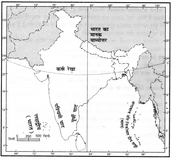 NCERT Solutions for Class 6 Social Science Geography Chapter 7 (Hindi Medium) 1