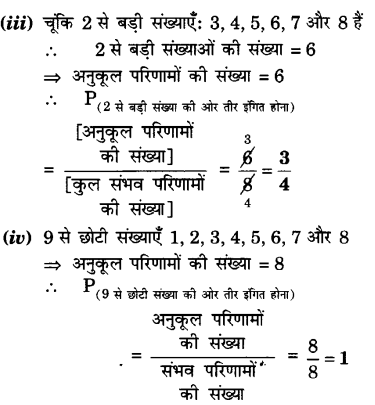 UP Board Solutions for Class 10 Maths Chapter 15 Probability page 337 12.2