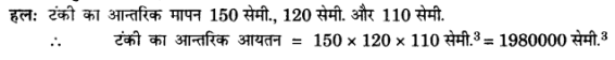 UP Board Solutions for Class 10 Maths Chapter 13 Surface Areas and Volumes page 283 3