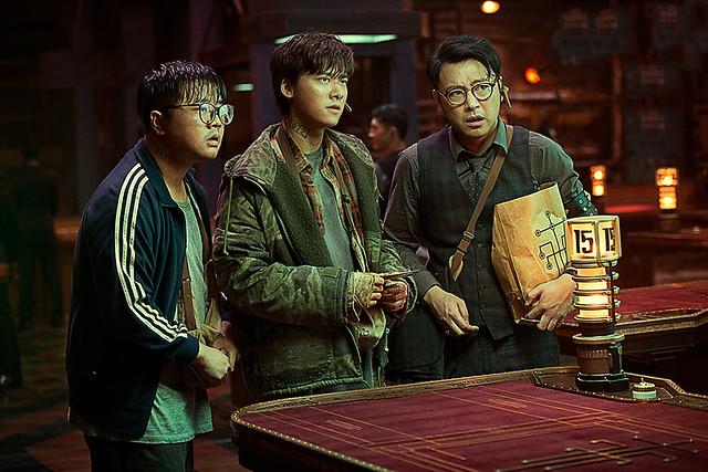 Animal World Li Yifeng cast