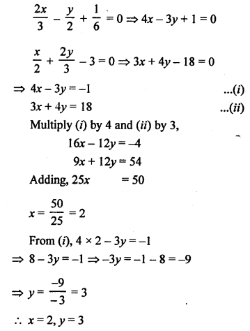 rs-aggarwal-class-10-solutions-chapter-3-linear-equations-in-two-variables-mcqs-3.1
