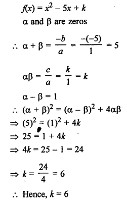 rs-aggarwal-class-10-solutions-chapter-2-polynomials-test-yourself-15