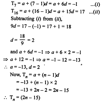 rs-aggarwal-class-10-solutions-chapter-11-arithmetic-progressions-ex-11a-31