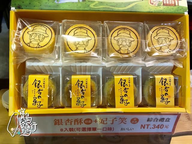TaiwanTour_179