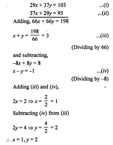 rs-aggarwal-class-10-solutions-chapter-3-linear-equations-in-two-variables-mcqs-8