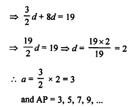 rs-aggarwal-class-10-solutions-chapter-11-arithmetic-progressions-ex-11a-39.1