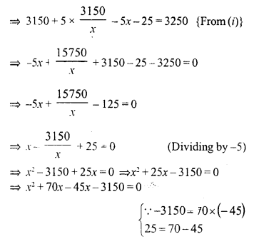 Selina Concise Mathematics Class 10 ICSE Solutions Chapter 6 Solving Problems Ex 6D 10
