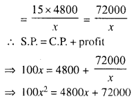 Selina Concise Mathematics Class 10 ICSE Solutions Chapter 6 Solving Problems Ex 6D 12