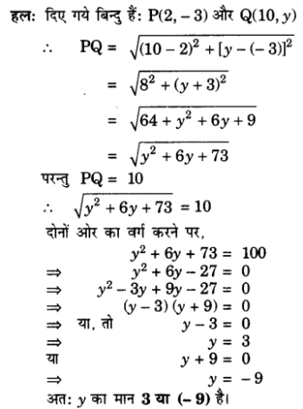 UP Board Solutions for Class 10 Maths Chapter 7 page 177 8