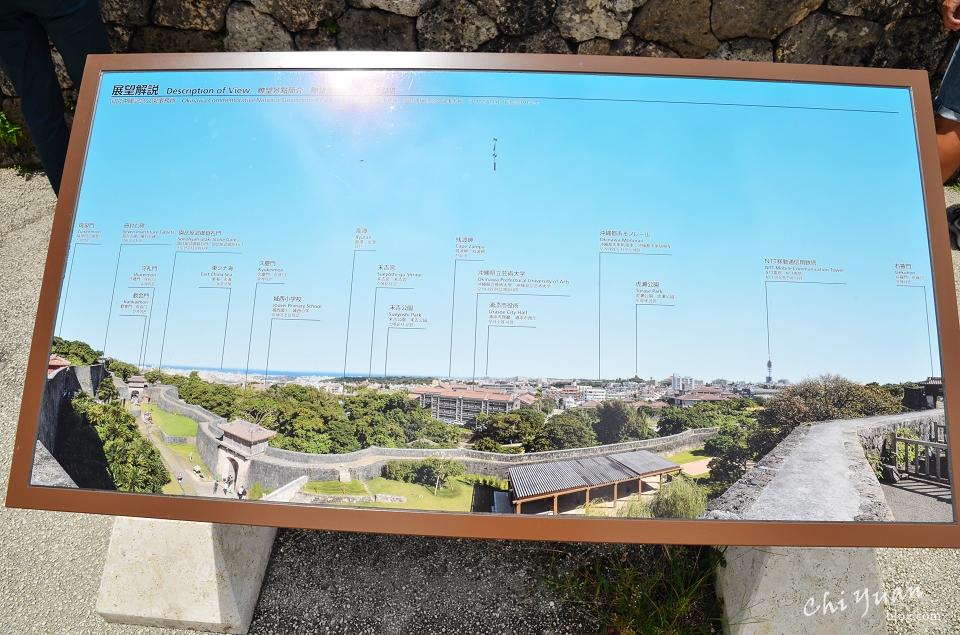 沖繩首里城15.JPG