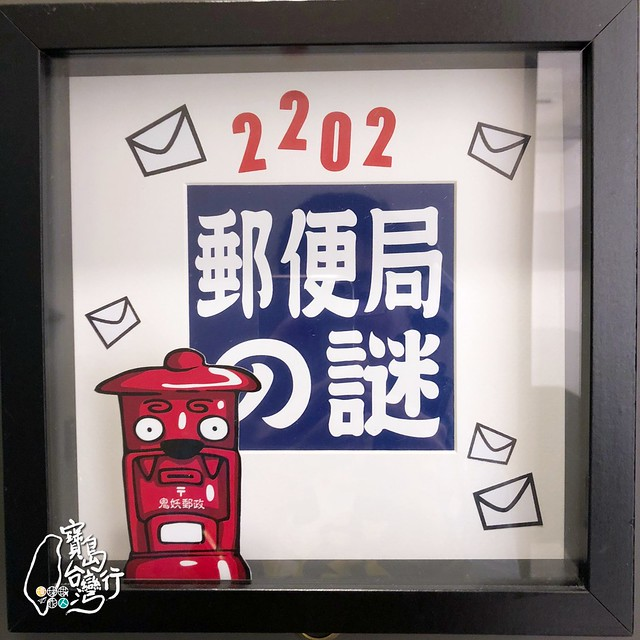 TaiwanTour_076