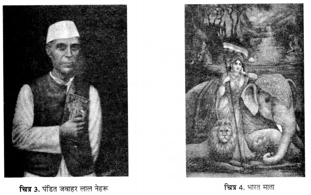NCERT Solutions for Class 10 Social Science History Chapter 1 (Hindi Medium) 2