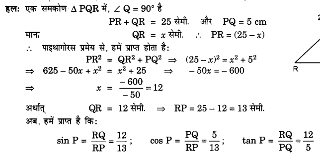 UP Board Solutions for Class 10 Maths Chapter 8 Introduction to Trigonometry page 200 10.1