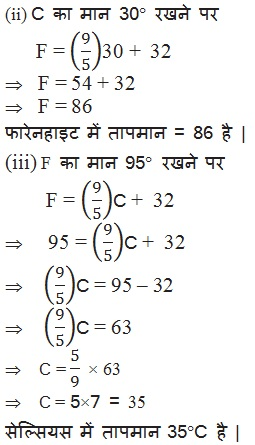 NCERT Maths Book Class 9 Linear Equations in Two Variables Solutions Hindi Medium 4.3 8.3