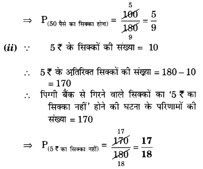 UP Board Solutions for Class 10 Maths Chapter 15 Probability page 337 10
