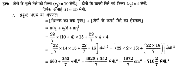 UP Board Solutions for Class 10 Maths Chapter 13 Surface Areas and Volumes page 282 3.1