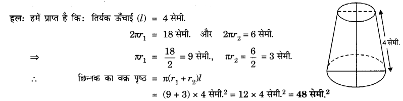 UP Board Solutions for Class 10 Maths Chapter 13 Surface Areas and Volumes page 282 2