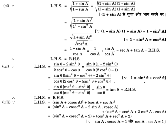 UP Board Solutions for Class 10 Maths Chapter 8 Introduction to Trigonometry page 213 5.5