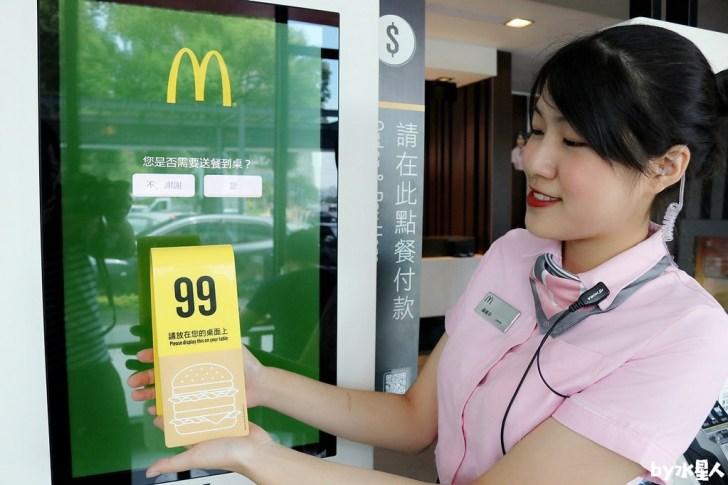 44041776311 1cb279c47a b - 台中第一家麥當勞自助點餐機,搭配送餐到桌服務,不用在櫃檯排隊點餐啦!