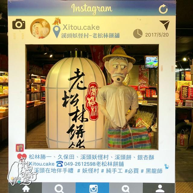 TaiwanTour_178