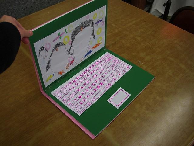 우드락으로 아이들을 위한 장난감 노트북 만들기