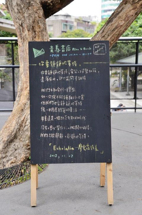 青鳥書店04.JPG