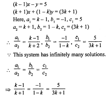 rs-aggarwal-class-10-solutions-chapter-3-linear-equations-in-two-variables-ex-3d-19