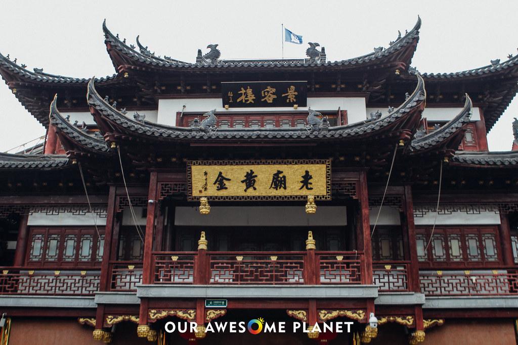 oap-china-1085