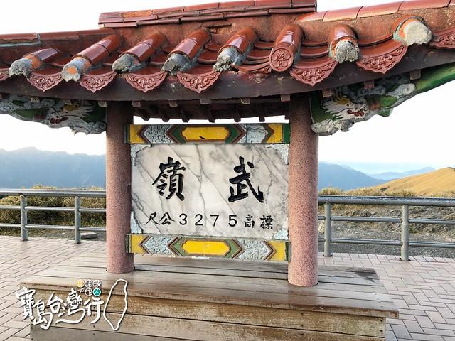 TaiwanTour_607