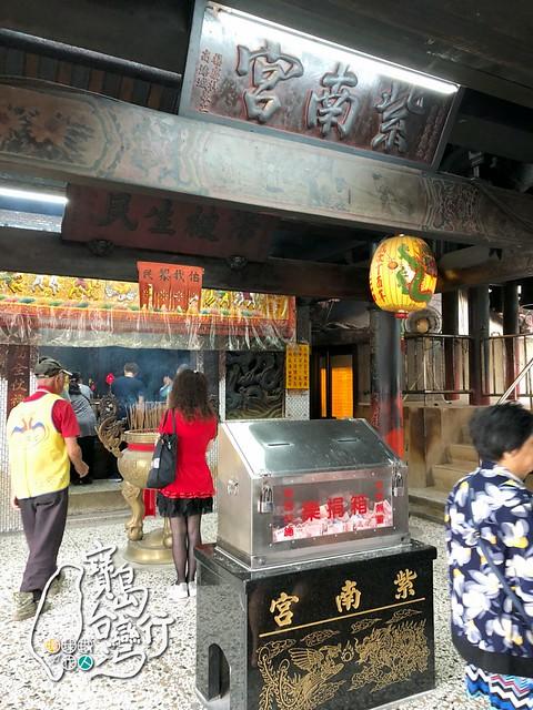 TaiwanTour_517