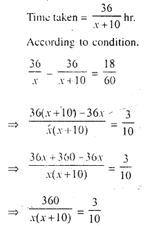 Selina Concise Mathematics Class 10 ICSE Solutions Chapter 6 Solving Problems Ex 6C 2