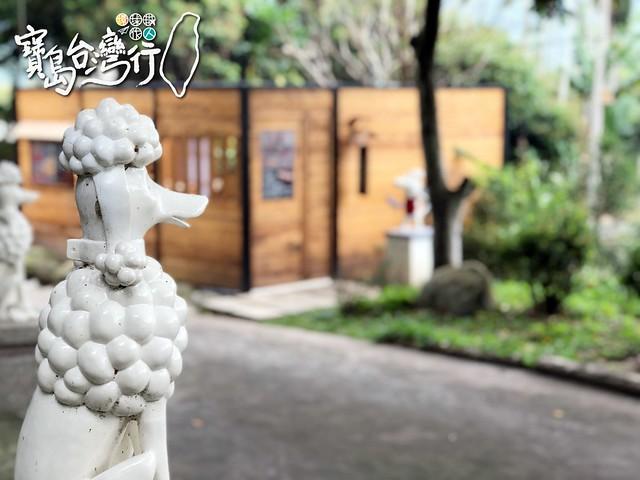 TaiwanTour_452