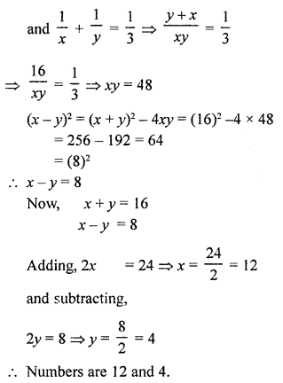 rs-aggarwal-class-10-solutions-chapter-3-linear-equations-in-two-variables-ex-3e-24