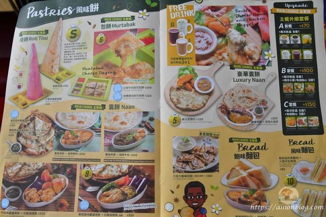 JMall商場, 台中美食推薦, MAMAK檔, 台中米其林餐廳推薦, 台中西屯美食推薦, 台中便宜美食