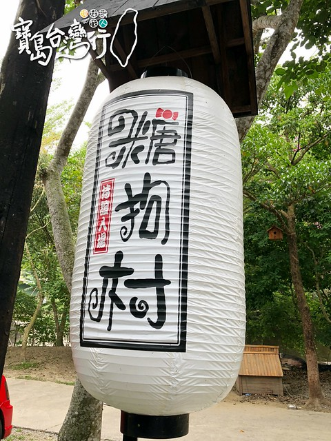 TaiwanTour_400